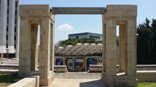 The Dorothy & Martin Kellner Amphitheater (Technion City, Haifa, Israel)