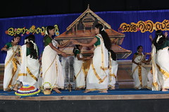 "Onam Celebration 2014 • <a style=""font-size:0.8em;"" href=""http://www.flickr.com/photos/100003836@N08/15009013267/"" target=""_blank"">View on Flickr</a>"