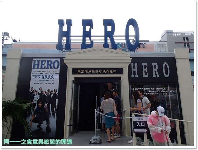 日本旅遊東京自助台場富士電視台hero木村拓哉image005