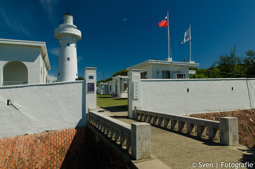 Eluanbi Lighthouse walls