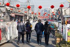 IMG_8256.jpg (Lea-Kim) Tags: 北京 voyage beijing pékin chine peking travel china