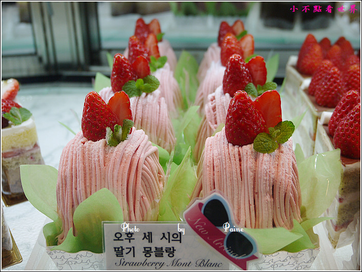 漢江鎮站passion 5甜點店 (28).JPG