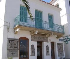 Summer Cold Colours - A Pharmacy on Poros, Greece (Pushapoze (MASA)) Tags: greece poros