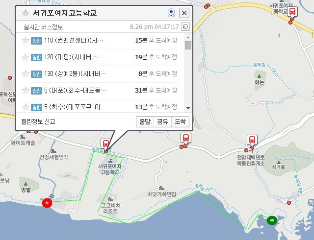 濟州島 偶來7小路 - 獨立1.jpg