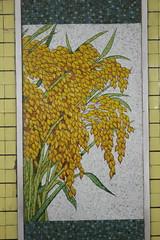 Hwanggumbol  Station Pyongyang Metro (Ray Cunningham) Tags: art underground subway mural metro mosaic north rail korea transportation pyongyang dprk  coreadelnorte