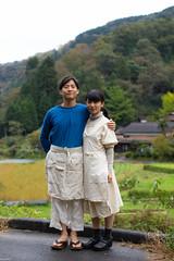 Chie & Koki 3 (Andi [アンデイ]) Tags: kurumidani japan kyoto kyotango mountain village rural ruraljapan nature people forest tea greentea macha food photography
