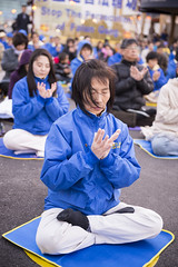 china_general_consulate_manhattan (51) (heartfeltvoice) Tags: world china travel light usa newyork america photography justice candle exercise manhattan traditional group culture international meditation practice  pure vigil gong falundafa falun  dafa