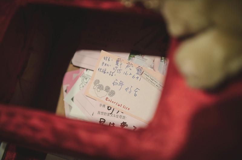 14628926146_839994506b_b- 婚攝小寶,婚攝,婚禮攝影, 婚禮紀錄,寶寶寫真, 孕婦寫真,海外婚紗婚禮攝影, 自助婚紗, 婚紗攝影, 婚攝推薦, 婚紗攝影推薦, 孕婦寫真, 孕婦寫真推薦, 台北孕婦寫真, 宜蘭孕婦寫真, 台中孕婦寫真, 高雄孕婦寫真,台北自助婚紗, 宜蘭自助婚紗, 台中自助婚紗, 高雄自助, 海外自助婚紗, 台北婚攝, 孕婦寫真, 孕婦照, 台中婚禮紀錄, 婚攝小寶,婚攝,婚禮攝影, 婚禮紀錄,寶寶寫真, 孕婦寫真,海外婚紗婚禮攝影, 自助婚紗, 婚紗攝影, 婚攝推薦, 婚紗攝影推薦, 孕婦寫真, 孕婦寫真推薦, 台北孕婦寫真, 宜蘭孕婦寫真, 台中孕婦寫真, 高雄孕婦寫真,台北自助婚紗, 宜蘭自助婚紗, 台中自助婚紗, 高雄自助, 海外自助婚紗, 台北婚攝, 孕婦寫真, 孕婦照, 台中婚禮紀錄, 婚攝小寶,婚攝,婚禮攝影, 婚禮紀錄,寶寶寫真, 孕婦寫真,海外婚紗婚禮攝影, 自助婚紗, 婚紗攝影, 婚攝推薦, 婚紗攝影推薦, 孕婦寫真, 孕婦寫真推薦, 台北孕婦寫真, 宜蘭孕婦寫真, 台中孕婦寫真, 高雄孕婦寫真,台北自助婚紗, 宜蘭自助婚紗, 台中自助婚紗, 高雄自助, 海外自助婚紗, 台北婚攝, 孕婦寫真, 孕婦照, 台中婚禮紀錄,, 海外婚禮攝影, 海島婚禮, 峇里島婚攝, 寒舍艾美婚攝, 東方文華婚攝, 君悅酒店婚攝,  萬豪酒店婚攝, 君品酒店婚攝, 翡麗詩莊園婚攝, 翰品婚攝, 顏氏牧場婚攝, 晶華酒店婚攝, 林酒店婚攝, 君品婚攝, 君悅婚攝, 翡麗詩婚禮攝影, 翡麗詩婚禮攝影, 文華東方婚攝