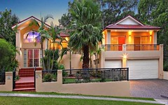 311 The River Road, Revesby Heights NSW
