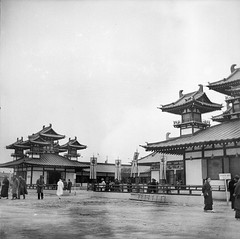 Nagoya Pan-Pacific Peace Exposition (1937) - Traditional Buildings (Vintage Japan-esque) Tags: japan architecture vintage buildings mediumformat japanese expo traditional exposition nagoya oldphoto worldsfair 1937  nagoyapanpacificpeaceexposition  peaceexposition