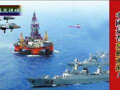 【凤凰一虎一席谈】中国是否亮剑南海