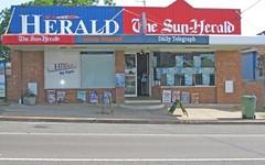 55 Aberdare Road, Aberdare NSW