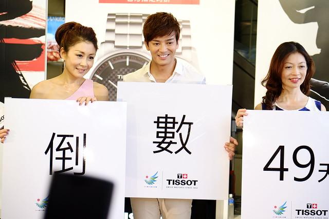 TISSOT Asian Games