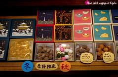 Korokoroko (  ) (Voyage  Kyoto) Tags: travel cake shop kyoto candy souvenir biscuit patisserie   kansai japon bonbon gateau cadeaux bote    confiserie coffret    confisseur  marchnishiki korokoroko