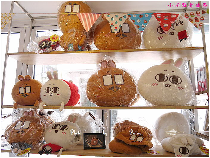 江南majo sady cafe (12).jpg