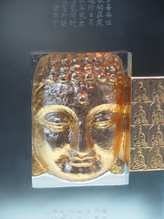 Buddha Relief Sculpture on Glass (shaire productions) Tags: china sculpture etched art heritage glass beauty asian japanese photo asia image artistic buddha crafts chinese arts culture buddhism creation korean photograph oriental ethnic sculptural imagery finearts reliefsculpture