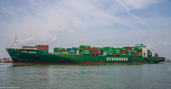 Evergreen Ever Reach (John Skelson) Tags: nyc newyorkcity harbor nikon unitedstates evergreen transportation statenisland containership tugs tugboats kvk newyorkharbor d600 usarmycorpsofengineers bayonnenj containerships killvankull millerslaunch nikond600 mcallistertowing morantowing bouchardtransportation workingharborcommittee mcallistertugboat evergreencontainership morantugs imttbayonne johnskelson livingstonstatenisland nikon28300mmlens millerslaunchservice kirbytransportation kvk060414orangesky