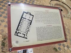 La Madrasa Marker (Rabat, Morocco) (courthouselover) Tags: unesco morocco maroc rabat chellah unescoworldheritagesites المغرب almaghrib الرباط rabatsalézemmourzaer chellahnecropolis rabatsalézemmourzaerregion régiondurabatsalézemmourzaër salecolonia