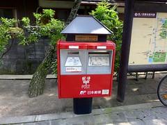 Toshodaiji Post  (MRSY) Tags: japan temple post  nara