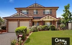 112 Adelphi Street, Rouse Hill NSW