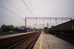 06780003 (pasha_valera) Tags: film train canon alone sad russia railway prima yekaterinburg rzd