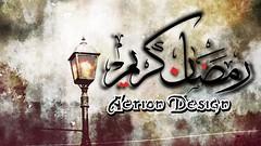 1 (khalid_alshakarchi) Tags: