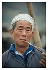 China_8 (John Barry 613) Tags: yangtzeriver boatman canona1 fd80200mmf40