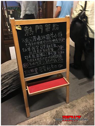 官東燒肉03.jpg
