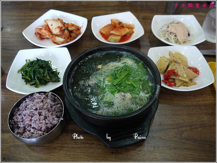 海雲台牡蠣湯飯 (7).JPG