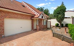 3/206 Great Western Highway, St Marys NSW