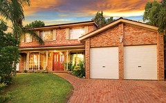 9 Nola Place, Baulkham Hills NSW