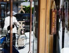 Japan Cafe in Kawagoe