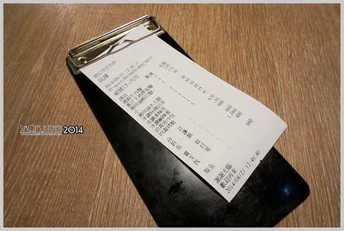 德記香港麵館05