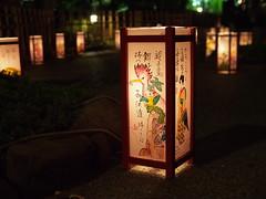 P9271759 (prelude2000) Tags: japan tokyo cosina  lantern asakusa nokton voigtlnder  25mm  f095 sensouji