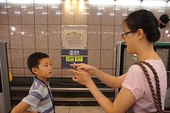 DSC09976 () Tags: family kids happy sony taiwan         a55  slta55v anlong77  dj94kx4