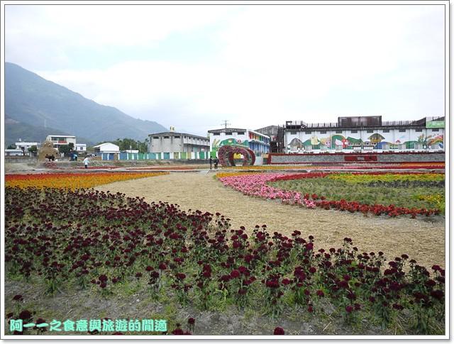 台東關山景點米國學校關山花海image003