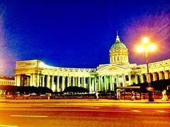 Kazan Cathedral!