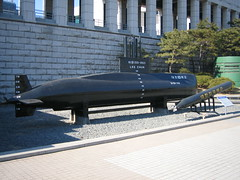 War Memorial of Korea (Danny Nordentoft) Tags: korea korean southkorea rok koreans eastasia republicofkorea southkoreans southkorean koreanpeninsula