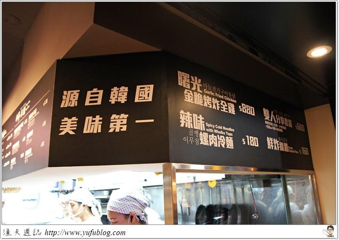 都教授 炸雞 烤雞 2號店 忠孝店 盧彥澤 都敏俊 千頌伊 金秀賢 韓國 首爾