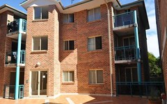 15/1 Rickard Road, Bankstown NSW