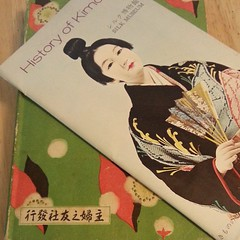 Old Japanese books