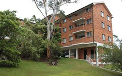 28/2 Leisure Close, North Ryde NSW