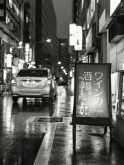 20140926_03_Ginza Rain Snap (foxfoto_archives) Tags: white black monochrome rain japan night photoshop 35mm canon eos tokyo ginza blackwhite kiss f14 sigma snap adobe and 日本 東京 銀座 56 dg lightroom 夜 x7 モノクロ 白黒 雨 スナップ モノクローム hsm a012