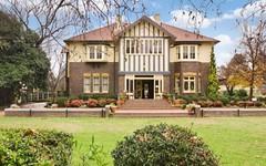 128 Faulkner Street, Armidale NSW