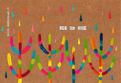 ser to chuva (erica maradona) Tags: brazil art love colors rain brasil cores artwork arte amor chuva craft papel colagem guache colorida colorido ericamaradona