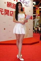 2014  () Tags: portrait taiwan indoor showgirl taipei   sg  2014  sb800     tamrona007