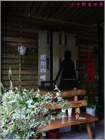 花蓮玉里酸柑咖啡 (14).JPG