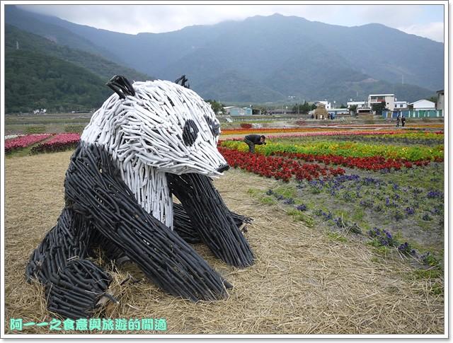 台東關山景點米國學校關山花海image023