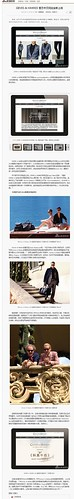 Sina.com April 2014