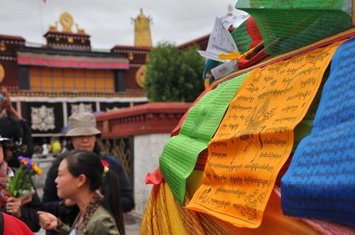 西藏-大昭寺